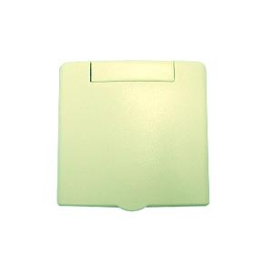 svex-quadratische-saugdose-elfenbeinfarben-l-80-b-80-400-x-400-px