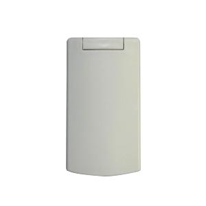 rvex-rechteckige-saugdose-weiß-l-130-b-80-400-x-400-px