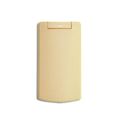 rvex-rechteckige-saugdose-beige-l-130-b-80-400-x-400-px