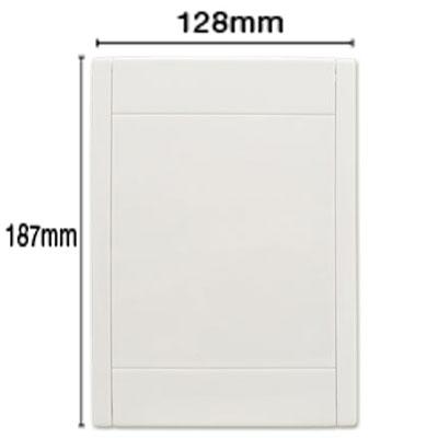 prise-murale-blanche-retraflex-nouvelle-generation-20-plus-petit-que-le-premier-modele!-400-x-400-px